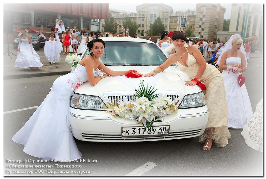 большой размер фото невест высокое качество HD фото высокого качества
