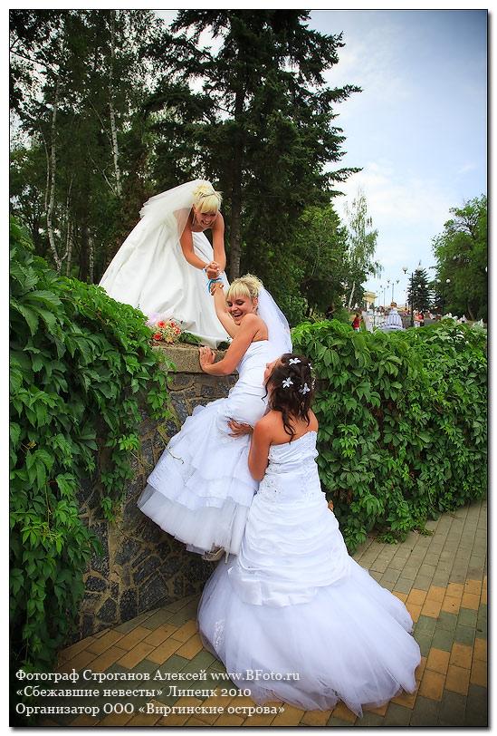 Фото прикольные невест