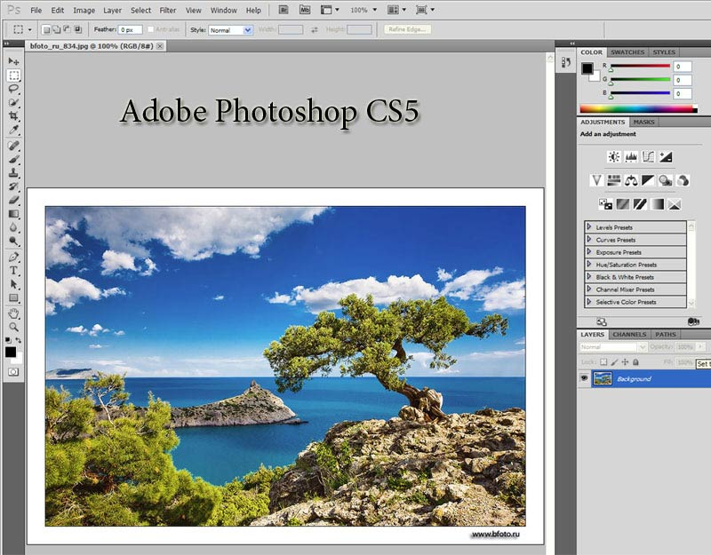 Adobe photoshop cs6 extended скачать бесплатно adobe