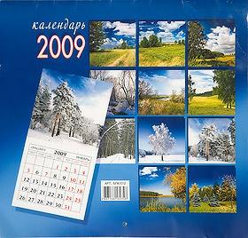 календарь природа на 2009
