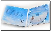 дизайн компакт дисков