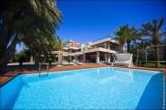 espana live villa 27 185x123 Широкоугольный объектив Sigma AF 12 24 mm F4.5 5.6 EX DG ASPHERICAL HSM