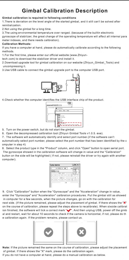 Калибровка стабилизаторов Zhiyun Z1 Pround и Z1 Evolution 508x1024 3 х осевой электронный стабилизатор Zhiyun Z1 Pround для камеры GoPro 4 Silver