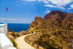 spain benidorm faro del albir 16 250x167 Путешествие по Испании, горы Сьерра Элада, Маяк Альбир, природа, пейзажи