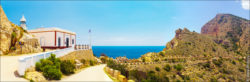 spain benidorm faro del albir 30 250x82 Путешествие по Испании, горы Сьерра Элада, Маяк Альбир, природа, пейзажи