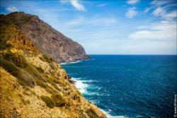 portman bateria de la chapa 0027 250x167 Экскурсии в Испании, горячее побережье Коста Калида, горы
