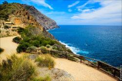 portman bateria de la chapa 0037 250x167 Экскурсии в Испании, горячее побережье Коста Калида, горы