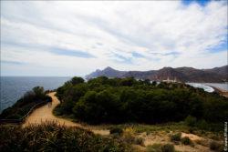 portman bateria de la chapa 0040 250x167 Экскурсии в Испании, горячее побережье Коста Калида, горы