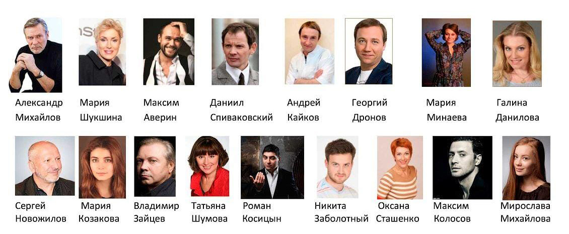 sol russian film festival IV Русский Кинофестиваль в Испании в г. Торревьеха, Фоторепортаж