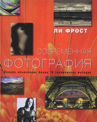 Уроки фотографии для начинающих, бесплатные уроки ...: http://www.bfoto.ru/news/category/uroki-fotografii/page/3