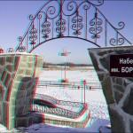 3d foto anaglif 4 150x150 Стереоизображения или 3D фото, анаглифные изображения