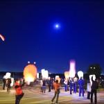 IMG 0660 150x150 Фестиваль небесных фонариков в России