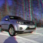 IMG 3159 150x150 Стереоизображения или 3D фото, анаглифные изображения