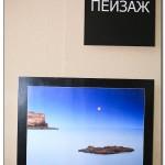 IMG 8098 150x150 Выставка фотографий Золотая черепаха 2011 фотоотчет