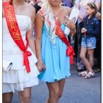 IMG 9327 150x150 Выпускной 2011 в Липецке, фото выпускниц и медалистов