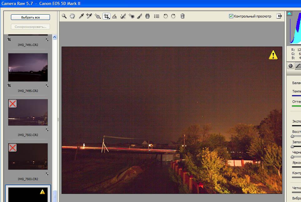 d180d0b8d181d183d0bdd0bed0ba Битые пиксели на матрице фотоаппарата фото
