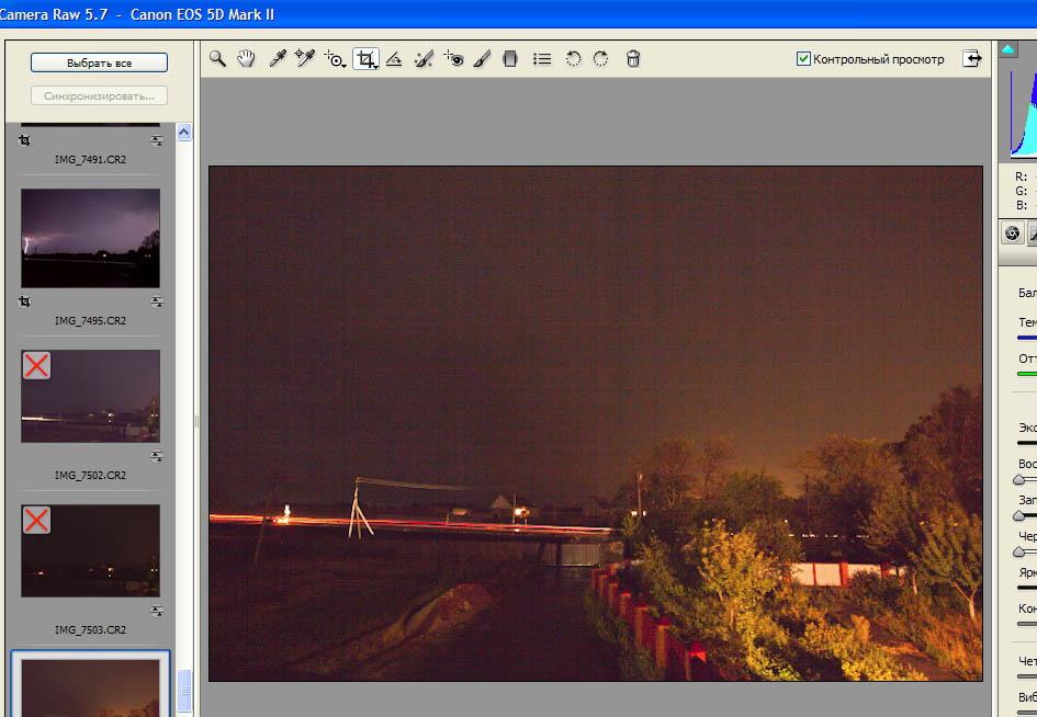 d180d0b8d181d183d0bdd0bed0ba 2 Битые пиксели на матрице фотоаппарата фото