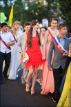 foto vipusknoy 2118 103x155 Выпускной вечер 2012