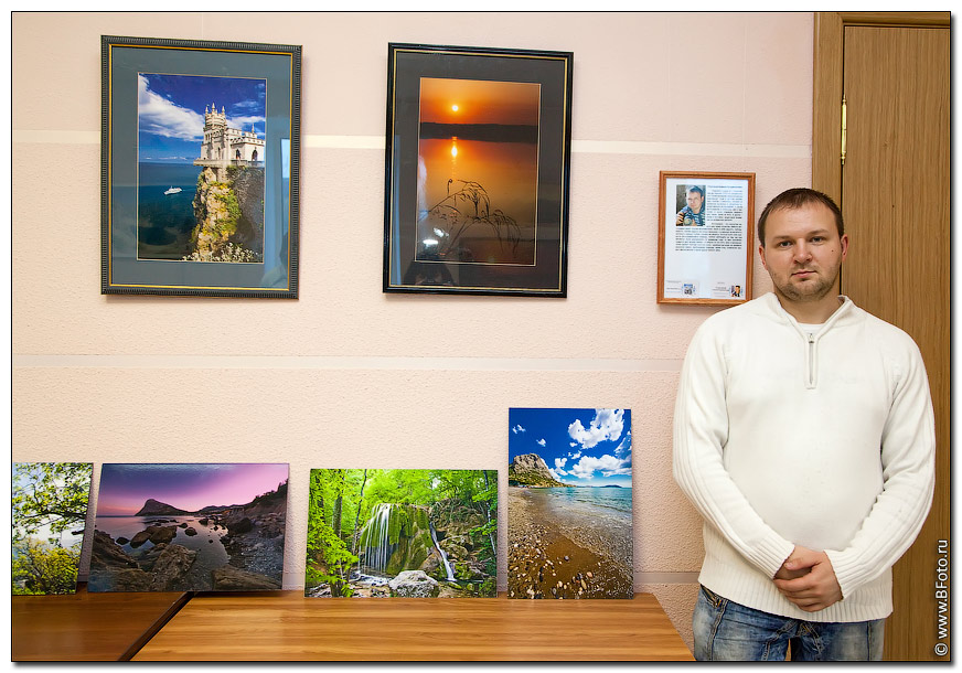 fotovistavka 1 Фотовыставка 2010, выставка фотографий фотографа Алексея Строганова