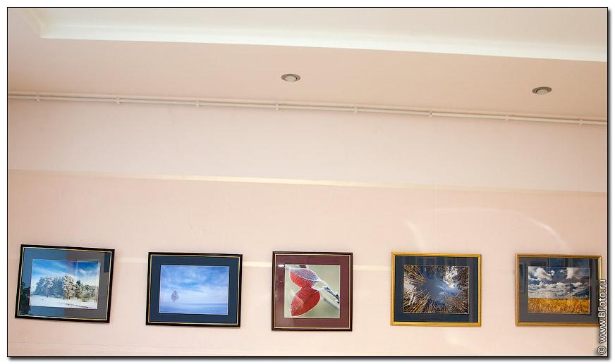 fotovistavka 7 Фотовыставка 2010, выставка фотографий фотографа Алексея Строганова