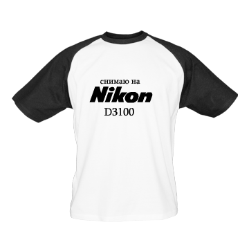 футболка Nikon D3100
