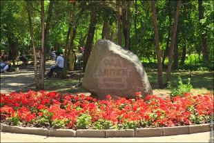 img 36211 310x207 парк Липки Саратов