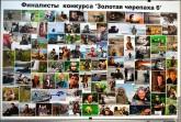 img 7712 165x111 В Липецке открылся фестиваль природной фотографии и 4 выставки