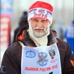 lignya russia foto 2133 150x150 Лыжня России 2012 в Липецке