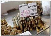 mercado central spain 2023 165x118 Продуктовый рынок в Испании, мясо, морепродукты и фрукты в Аликанте