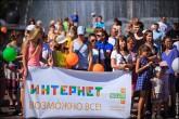 nevesty 2017 165x110 Сбежавшие невесты в Липецке 2012 фото и видео