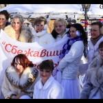 parad nevest 2012 20 150x150 Парад фестиваль Сбежавшие невесты 2012 Вязаная Сказка