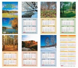 peizash 300x260 Календарь на 2014 год   Пейзажи, природа, Родные просторы