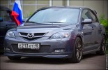 photo motorshow 2065 155x100 Выставка автозвука и автотюнинга   Моторшоу 2012