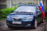 photo motorshow 2066 155x103 Выставка автозвука и автотюнинга   Моторшоу 2012
