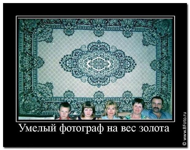 bfoto ru fotoprikol21 Фото приколы с фотоаппаратами и фотографами