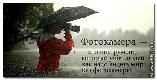 bfoto ru fotoprikol33 Фото приколы с фотоаппаратами и фотографами