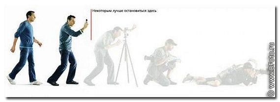 bfoto ru fotoprikol36 Фото приколы с фотоаппаратами и фотографами