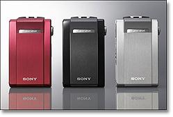 sony cybershot dsct s funktsiey zapisi hdvideo 0 Sony Cyber shot DSC T500 с функцией записи HD видео