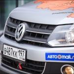 volkswagen amarok tour25 150x150 Volkswagen Amarok tour в Липецке