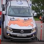 volkswagen amarok tour9 150x150 Volkswagen Amarok tour в Липецке