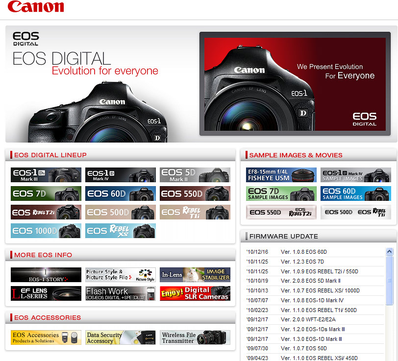 firmware Прошивки для фотоаппаратов Canon firmware update